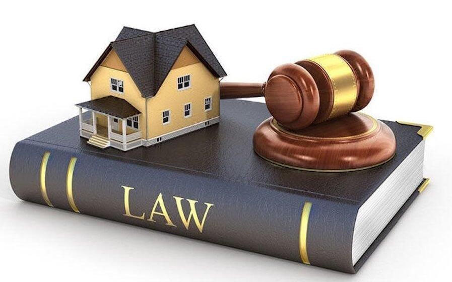 Quy định về thu hồi đất của cơ quan Nhà nước thẩm quyền.